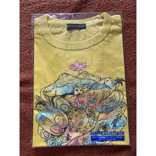 Johnny's - 嵐 24時間テレビ Tシャツ  【新品・未開封】黄色