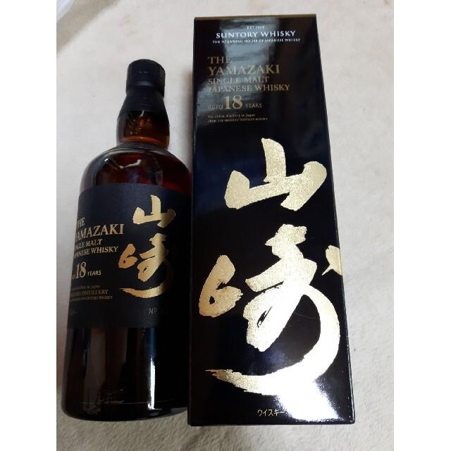 サントリー(サントリー)の山崎18年 食品/飲料/酒の酒(ウイスキー)の商品写真