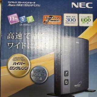 エヌイーシー(NEC)のNEC Aterm WR8170N(HPモデル)(PC周辺機器)