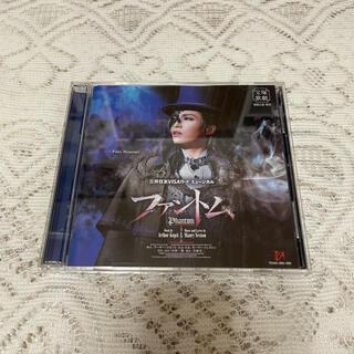宝塚 ファントム CD(舞台/ミュージカル)