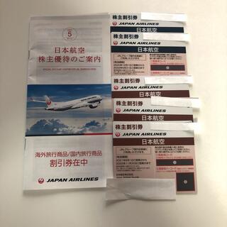 ジャル(ニホンコウクウ)(JAL(日本航空))の日本航空 JAL 株主優待 5枚(その他)