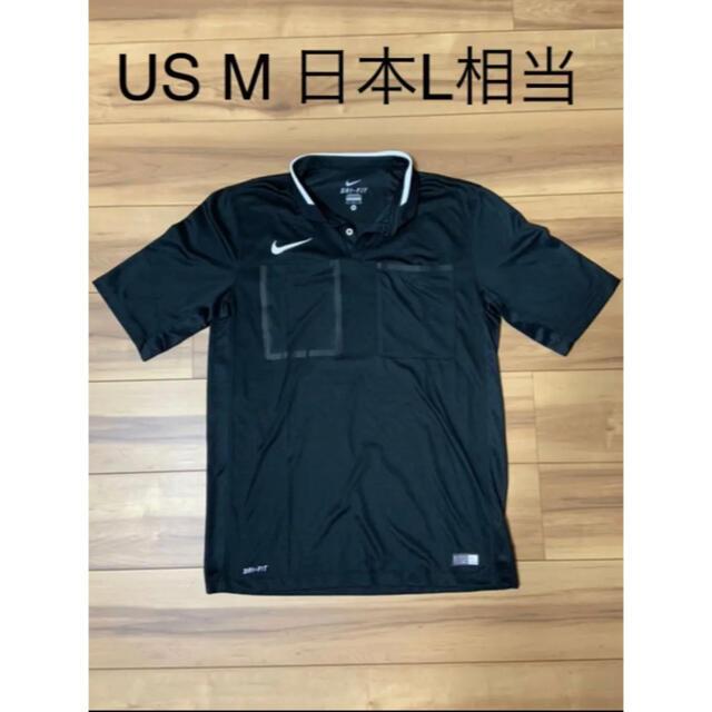 NIKE(ナイキ)のNIKE ナイキ レフェリーシャツ ポロシャツ US M 日本L相当 スポーツ/アウトドアのサッカー/フットサル(ウェア)の商品写真