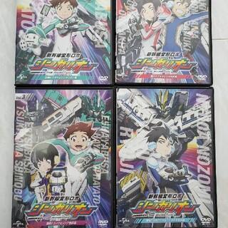 シンカリオン DVD 4枚セット