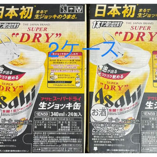 アサヒ - アサヒ 生ジョッキ缶
