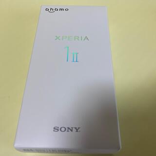 Xperia - 新品未使用 SIMフリー Xperia 1Ⅱ so-51A ブラック