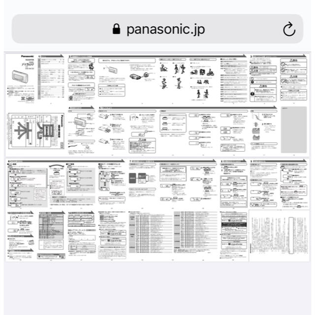 Panasonic(パナソニック)の美品☆活動量計☆歩数計☆万歩計☆パナソニック スポーツ/アウトドアのトレーニング/エクササイズ(ウォーキング)の商品写真