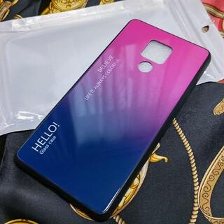 ファーウェイ(HUAWEI)のHuawei Mate20X 背面艶塗装 ガラスケース 新品(Androidケース)