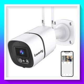 【新品未使用】防犯カメラ 屋外 監視カメラ ipカメラワイヤレス wifi(ビデオカメラ)