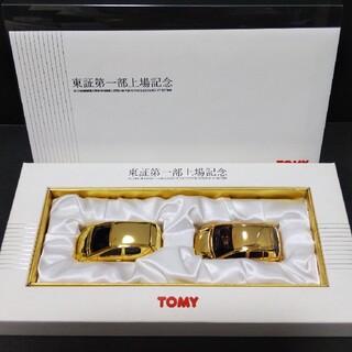 トミー 東証第一部上場記念 トミカ 金メッキ2台セット 非売品