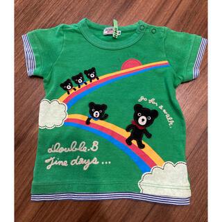 ダブルビー(DOUBLE.B)のミキハウス ダブルビー Tシャツ 80  DOUBLE.B(Tシャツ)
