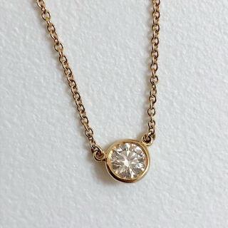 Tiffany & Co. - 0.31ct ティファニー バイザヤード K18YGネックレス