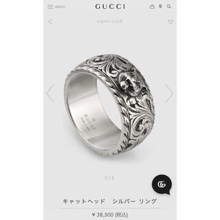 グッチ(Gucci)の【美品】GUCCI グッチ キャット ヘッド シルバー リング 19号(リング(指輪))