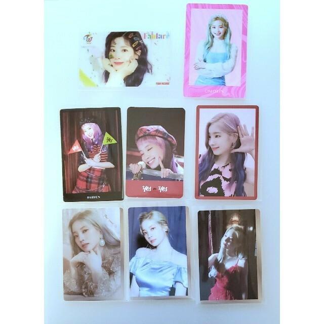 Waste(twice)(ウェストトゥワイス)のコハル様専用 TWICE ダヒョン セット エンタメ/ホビーのCD(K-POP/アジア)の商品写真