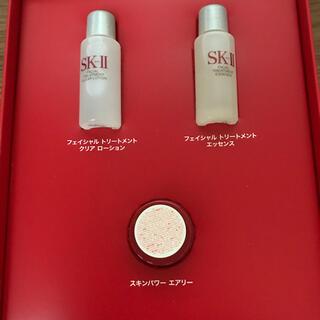 SK-II - SK-Ⅱ サンプルセット