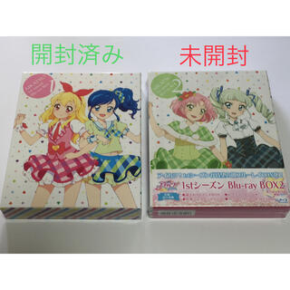 アイカツ(アイカツ!)のアイカツ!1stシーズン Blu-ray BOX1 BOX2(アニメ)