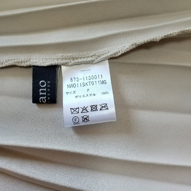 nano・universe(ナノユニバース)の週末限定値下げ【新品】nano・universe ランダムプリーツスカート レディースのスカート(ロングスカート)の商品写真