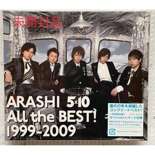 アラシ(嵐)の希少 ARASHI 5×10 All the BEST! 1999-2009(ポップス/ロック(邦楽))