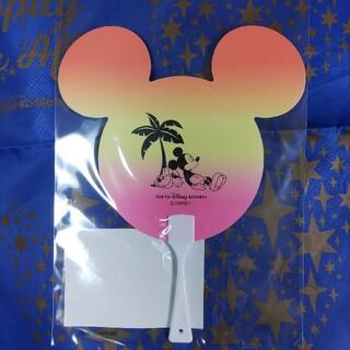 Disney - ディズニー★うちわ★サンシャインデイズ