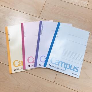 コクヨ(コクヨ)のキャンパスノート 4冊セット(ノート/メモ帳/ふせん)