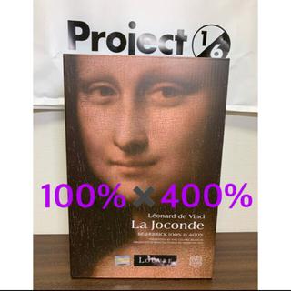MEDICOM TOY - BE@RBRICK Mona Lisa 100% & 400% モナリザ