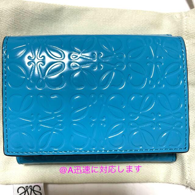 LOEWE(ロエベ)のロエベ 三つ折り財布 アナグラム トリフォールドウォレット ブルー LOEWE レディースのファッション小物(財布)の商品写真