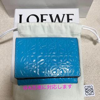 LOEWE - ロエベ 三つ折り財布 アナグラム トリフォールドウォレット ブルー LOEWE