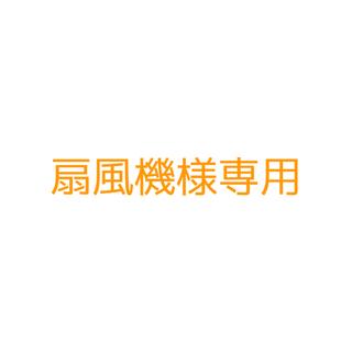 ジャニーズJr. - 7 MEN 侍 佐々木大光 デタカ 厚紙