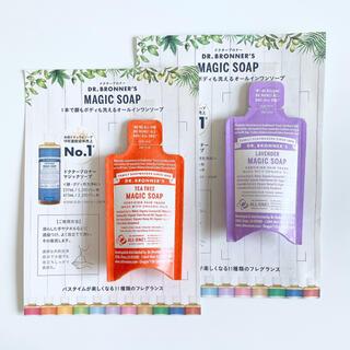Dr.Bronner - MAGIC SOAP サンプル 2点セット