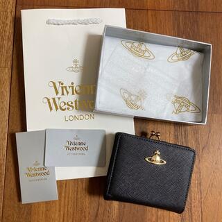 Vivienne Westwood - Vivienne Westwood(ヴィヴィアン・ウエストウッド) 財布