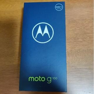 Motorola - Motorola moto g100 国内版 SIMフリー