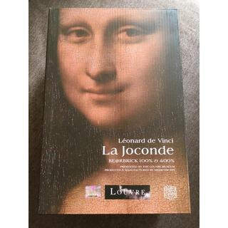 メディコムトイ(MEDICOM TOY)のBE@RBRICK ベアブリ モナリザ Mona Lisa 100% 400%(その他)