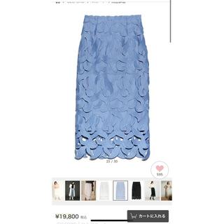 フレイアイディー(FRAY I.D)の雑誌掲載 CELFORD / セルフォード リーフレーススカート(ひざ丈スカート)