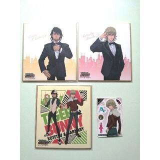 バンダイ(BANDAI)の未開封品◆TIGER & BUNNY ミニ色紙 / ステッカートレカ(その他)