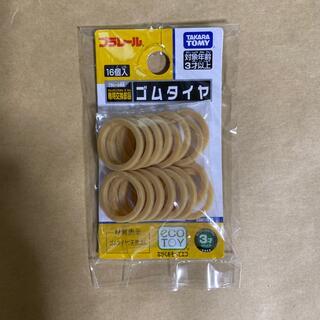 タカラトミー(Takara Tomy)のプラレール ゴムタイヤ(電車のおもちゃ/車)