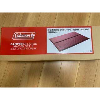 Coleman - コールマン Coleman キャンパーインフレーターマット/WセットⅡ