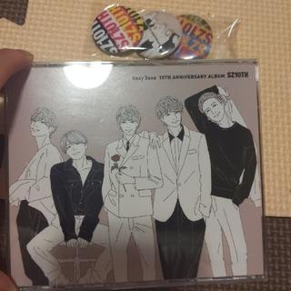 セクシー ゾーン(Sexy Zone)のSZ10TH(期間限定スペシャルプライス盤)(ポップス/ロック(邦楽))