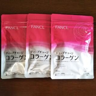 FANCL - ファンケルディープチャージコラーゲン 3袋