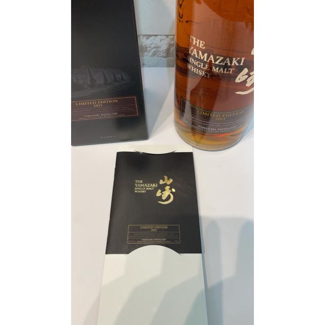 サントリー(サントリー)のサントリー 山崎 リミテッドエディション2015x10本セット 食品/飲料/酒の酒(ウイスキー)の商品写真