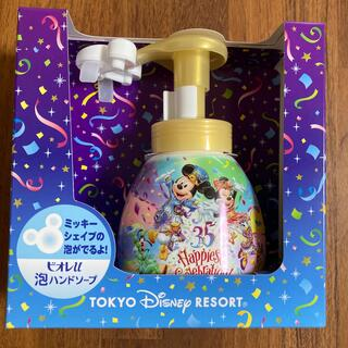 Disney - ディズニー35周年ハンドソープ
