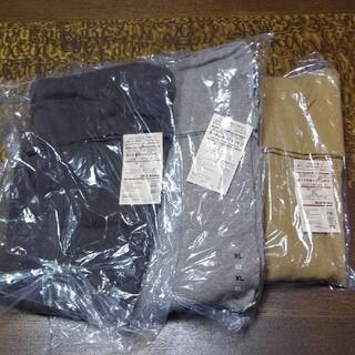 ムジルシリョウヒン(MUJI (無印良品))の無印タートルネックTシャツ3枚セット(Tシャツ(長袖/七分))