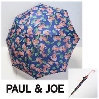 ポールアンドジョー(PAUL & JOE)の《ポール&ジョー》新品 ボタニカル柄 リーフ柄 8本骨 長傘 耐風傘(傘)