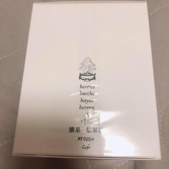 diptyque(ディプティック)の【diptyque】ディプティック キャンドル べ 190g コスメ/美容のリラクゼーション(キャンドル)の商品写真