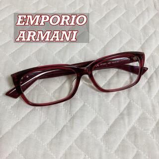 Emporio Armani - アルマーニ メガネ