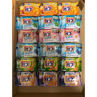 花王 - 期間限定 大特価 セール品 バブ 入浴剤 6種×各3個 計18個