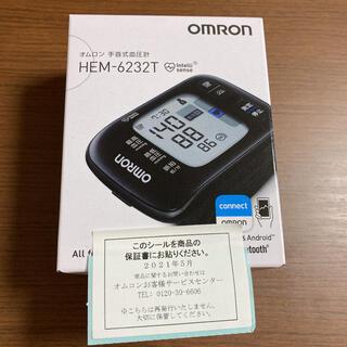 オムロン(OMRON)の【新品未開封】オムロン 手首式血圧計HEM-6232T(HEM-6233(その他)