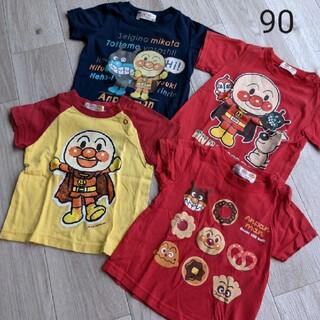 アンパンマン - アンパンマン  90 Tシャツセット