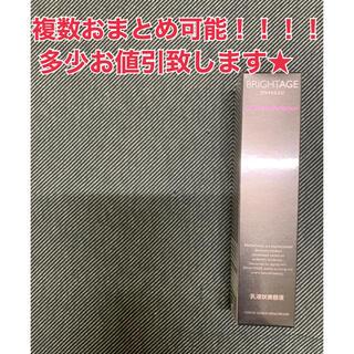 ダイイチサンキョウヘルスケア(第一三共ヘルスケア)のブライトエイジ リフトホワイトパーフェクション 40g☆ 新品(美容液)