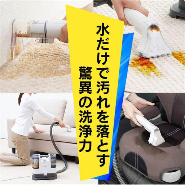 アイリスオーヤマ(アイリスオーヤマ)のリンサークリーナー RNS-P10-W  スマホ/家電/カメラの生活家電(掃除機)の商品写真