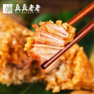 豚肉もち米巻き 真真老老粽子 肉粽 鲜肉大粽子 端午节粽 正宗嘉兴粽 1000g