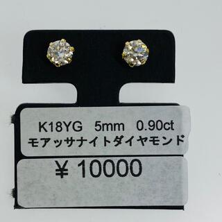 E-61721 K18YG ピアス  モアッサナイトダイヤモンド AANI アニ